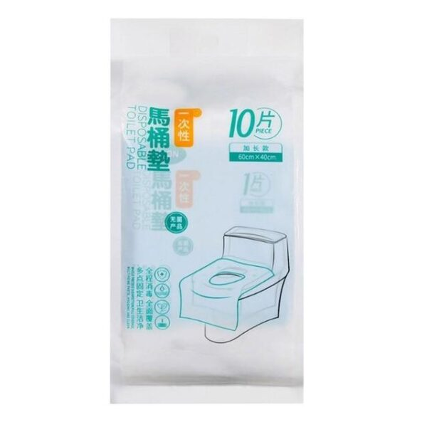 Disposable Toilet Seat Covers - Ceeianes