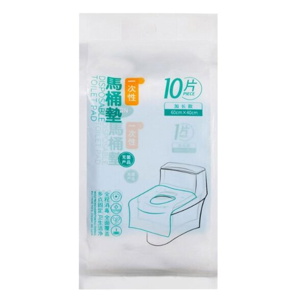 Disposable Toilet Seat Covers - 10pcs 50pcs